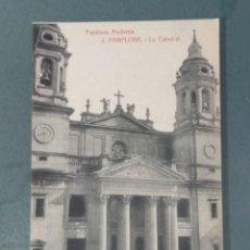 Postales: POSTAL PAMPLONA (NAVARRA). LA CATEDRAL.. Lote 257894300