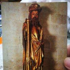 Postais: POSTAL PUENTE LA REINA IGLESIA PARROQUIAL DE SANTIAGO SANTIAGO PEREGRINO S. XIV PERLA S/C. Lote 258316245
