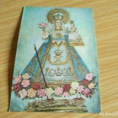 Postales: CORELLA -- NAVARRA -- NTRA SRA DEL VILLAR. Lote 260810985