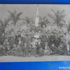 Postales: (PS-65178)POSTAL FOTOGRAFICA DE TUDELA-COLEGIO DE S.FRANCISCO JAVIER.CARNAVAL.. Lote 261235705