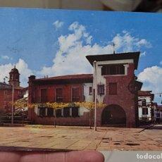 Postales: ELIZONDO NAVARRA PLAZA LOS FUEROS ED SICILIA Nº 1 CIRCULADA. Lote 268886709