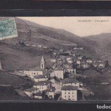 Postales: POSTAL DE ESPAÑA - VALCARLOS - VISTA GENERAL (SELLO DE FONDA HOTEL MARCELINO MARTIN) - NAVARRA. Lote 269709733