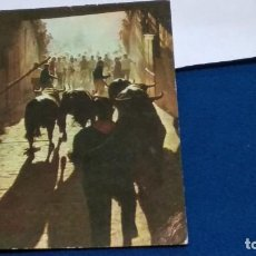 Postales: POSTAL Nº 7 ( PAMPLONA - CALLEJÓN DE LA PLAZA DE TOROS ) EDICIONES GALGO 1963. Lote 269747618