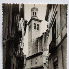 Postales: PAMPLONA 2 - IGLESIA DE SAN NICOLÁS. EDICIONES SICILIA - ZARAGOZA. NO CIRCULADA. Lote 270886518