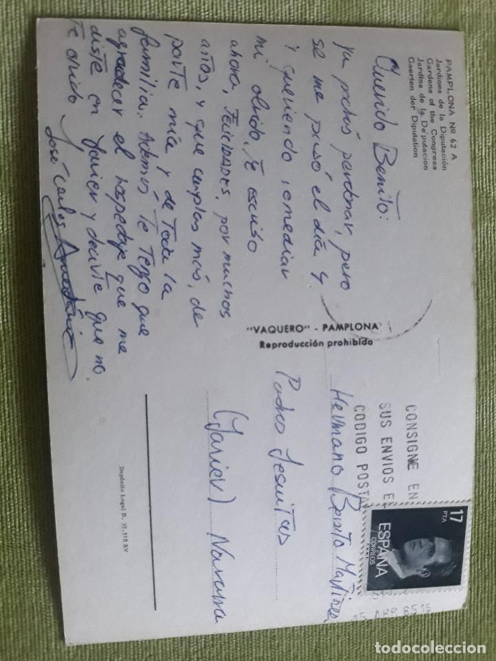 Postales: JARDINES DE LA DIPUTACION - NAVARRA - Foto 2 - 271781973