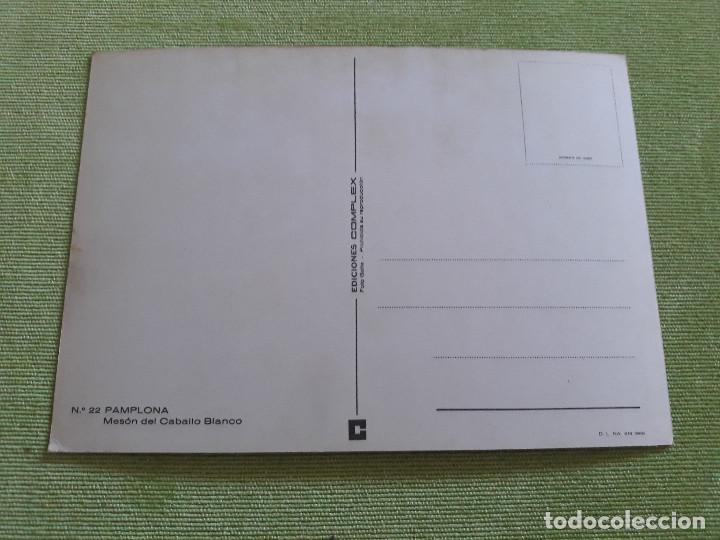 Postales: PAMPLONA - MESÓN DEL CABALLO BLANCO - 1966 - Foto 2 - 271927088