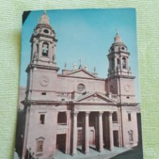 Postales: PAMPLONA - CATEDRAL. Lote 271927973