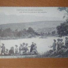 Postais: CASTILLO DE JAVIER (NAVARRA) - LOS APOSTÓLICOS EN EL RÍO ARAGÓN (COL. EDIT. CAJA NAVARRA/DIARIO DE N. Lote 272365428