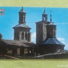 Postales: PAMPLONA - NAVARRA - TORRES DE SAN CERNÍN - 1994. Lote 275844238