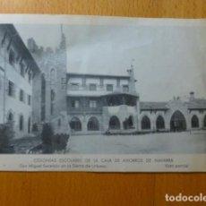 Postales: SIERRA DE URBASA NAVARRA COLONIAS ESCOLARES. Lote 276622378