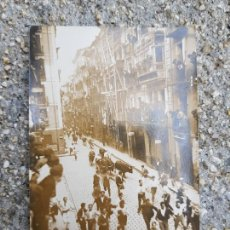Postales: FOTOGRAFICA SAN FERMIN PAMPLONA FOTO TOROS ANIMADA. Lote 276639758