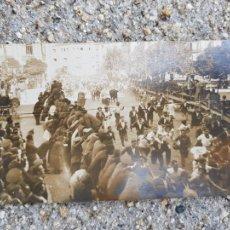 Postales: FOTOGRAFICA SAN FERMIN PAMPLONA FOTO TOROS ANIMADA. Lote 276640563