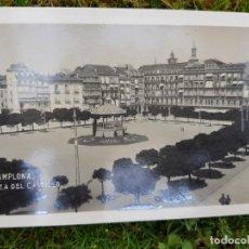 Postales: PAMPLONA PLAZA DEL CASTILLO FOTOGRAFICA. Lote 276641493