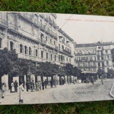 Postales: PAMPLONA PLAZA DE LA CONSTITUCION TRANVIA ANIMADA. Lote 276641953