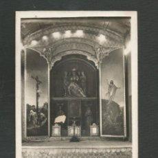Postales: POSTAL SIN CIRCULAR SANTUARIO DE LOYOLA 19 (NAVARRA) CAPILLA Y ORATORIO ANTIGUO EDITA NEGTOR. Lote 277458723