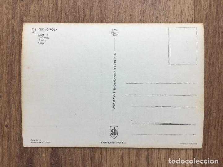 Postales: POSTAL DE PAMPLONA PLAZA DEL CASTILLO ( Años 60/70 ) - Foto 2 - 277730113