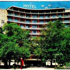 Postales: PAMPLONA - HOTEL DE LOS TRES REYES - ED. MARVI - 159X105 MM.. Lote 278181973