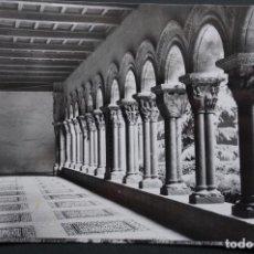 Postales: TUDELA, CLAUSTRO DE LA CATEDRAL, POSTAL CIRCULADA CON SELLO DEL AÑO 1967. Lote 278761788