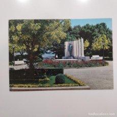 Postales: POSTAL PAMPLONA. JARDINES DE LA MEDIA LUNA. MONUMENTO A SARASATE (NAVARRA) CIRCULADA 1968. Nº 23. Lote 279426393