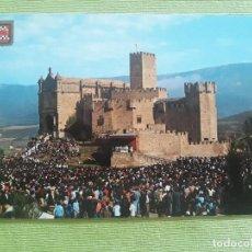 Postales: CASTILLO DE XABIER - Nº 36 - XAVIERADA - ESCUDO DE ORO. Lote 279594803
