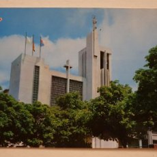 Cartes Postales: PAMPLONA - COLEGIO SALESIANO - FACHADA PRINCIPAL - LAXC - P60825. Lote 283768503