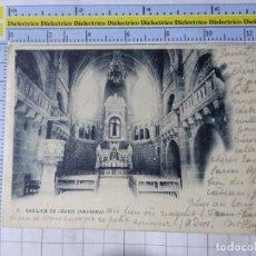 Postais: POSTAL DE NAVARRA. SIGLO XIX - 1905. BASÍLICA DE JAVIER 6 HAUSER MENET. 421. Lote 287178308