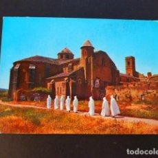 Postales: CARCASTILLO NAVARRA. Lote 287322498