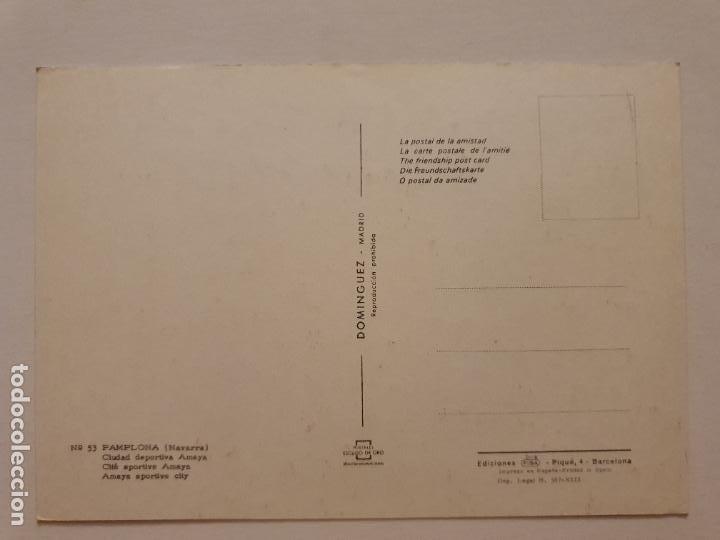 Postales: PAMPLONA - CIUDAD DEPORTIVA AMAYA - P63067 - Foto 2 - 287343283