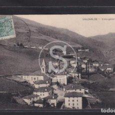 Postales: VALCARLOS VISTA GENERAL SELLO DE MARCELINO MARTIN FONDA HOTEL. Lote 287779258