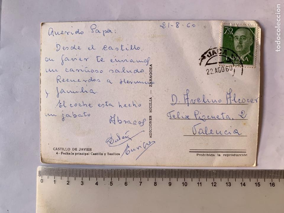 Postales: POSTAL. CASTILLO DE JAVIER. FACHADA CASTILLO Y BASÍLICA. NAVARRA. EDICIONES SICILIA. - Foto 2 - 288010323