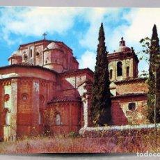 Postales: POSTAL MONASTERIO DE IRACHE ABSIDE S XI FOTOCOLOR TOMÁS 1966 SIN CIRCULAR. Lote 288665203