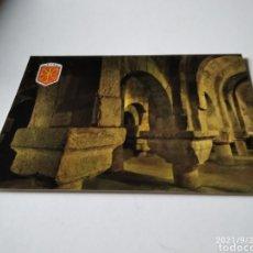 Postales: POSTAL MONASTERIO DE LEYRE CRIPTA CAROLINGIA. Lote 289459278