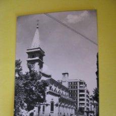 Postales: POSTAL FOTOGRÁFICA DE PAMPLONA. IGLESIA DE SAN IGNACIO DE LOYOLA. ED. SICILIA. Nº 57.. Lote 289638428