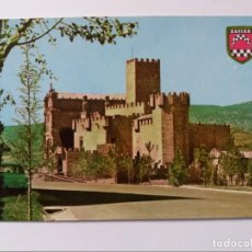 Postales: POSTAL - NAVARRA- CASTILLO DE JAVIER 572. Lote 293768408
