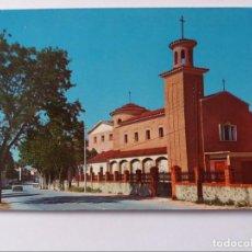 Postales: POSTAL - NAVARRA - CINTRUENIGO - CONVENTO CARITAS 4810. Lote 293869523