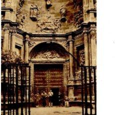 Postales: VIANA (NAVARRA) - PUERTA PRINCIPAL DE STA, MARÍA - NO FIGURA FOTÓGRAFO NI EDITOR - 150X100MM.. Lote 295595453