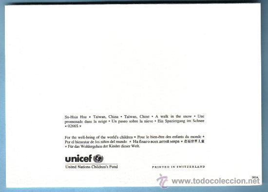 Postales: POSTAL DE UNICEF. UN PASEO POR LA NIEVE. SU-HSIA HSU. TAÏWAN, CHINA. IMPRESA EN SUIZA - Foto 2 - 8153960