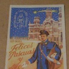 Postales: FELICITACIÓN DEL CARTERO. Lote 9717191
