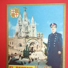 Postales: FELICITACION DE NAVIDAD-EL SERENO-1962. Lote 11054960