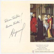 Postales: FELICITACION NAVIDAD *EL CORTE INGLÉS* - 1986. Lote 11368184
