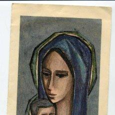 Postales: POSTAL GRAN TAMAÑO AÑO 1964 - FELICITACION CAJA DE AHORROS Y MONTE DE PIEDAD DE MADRID. Lote 25182738