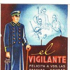 Postales: POSTAL DE OFICIOS DE NAVIDAD EL VIGILANTE . Lote 12748748