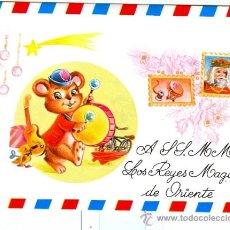 Postales: CARTA A LOS REYES MAGOS DE ORIENTE. Lote 132269535