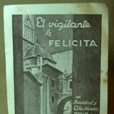Postales: ANTIGUA FELICITACION NAVIDAD Y AÑO NUEVO,VIGILANTE, 1960 - 61, VALENCIA. Lote 17119737