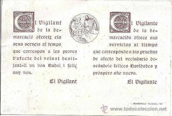 Postales: PS3002 FELICITACIÓN NAVIDEÑA GREMIOS EL VIGILANT. CON TEXTO EN CASTELLANO Y CATALÁN. GUARDIOLA. - Foto 2 - 18050299