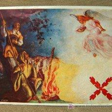 Postales: TARJETA NAVIDEÑA, MANUEL FAL CONDE, TRADICIONALISTA, REQUETE, NAVIDAD DE 1944. Lote 41449323
