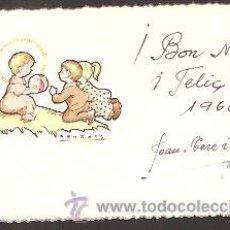 Postales: TARJETA NAVIDAD BENAGES 1959. Lote 27920600