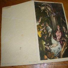 Postales: FELICITACION DE NAVIDAD, POSTAL NAVIDEÑA. . Lote 28766811