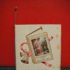 Postales: TARJETA DE NAVIDAD ESCRITA EN 1952-- 12 X 10 CNTº. Lote 28776285