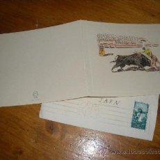 Postales: FELICITACION DE NAVIDAD, POSTAL NAVIDEÑA. . Lote 28806845
